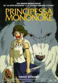 [Princessa Mononoke]