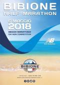 [Half Marathon]