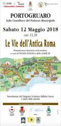 [Le Vie dell'Antica Roma]