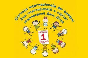 [Portogruaro, oggi si festeggia la Giornata Internazionale dei Bambini]